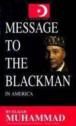 TUCSON NATION OF ISLAM STUDY GROUP